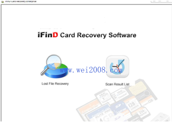 iFinD Card Recovery破解版下载